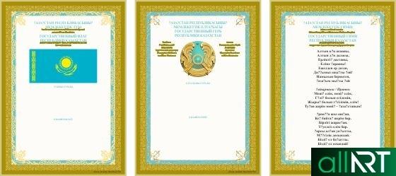 Стенд флаг, герб, гимп РК Казахстан в векторе [CDR]