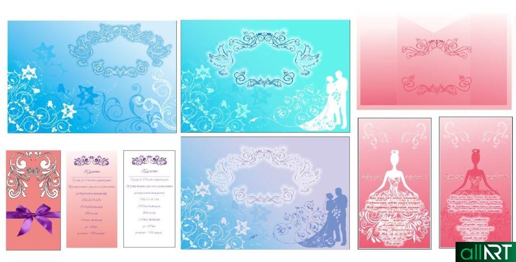 Баннер на кыз узату, свадьбу, пресс стена в векторе, пригласительные [CDR]