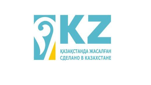 Логотип Сделано в Казахстане в векторе Қазақстанда жасалған [CDR]