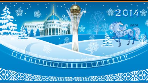 Баннер на новый год в Казахстане [CDR]