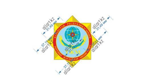 Логотип МЧС РК в векторе [CDR]