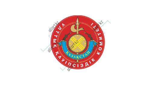 Логотип КНБ РК в векторе [CDR]