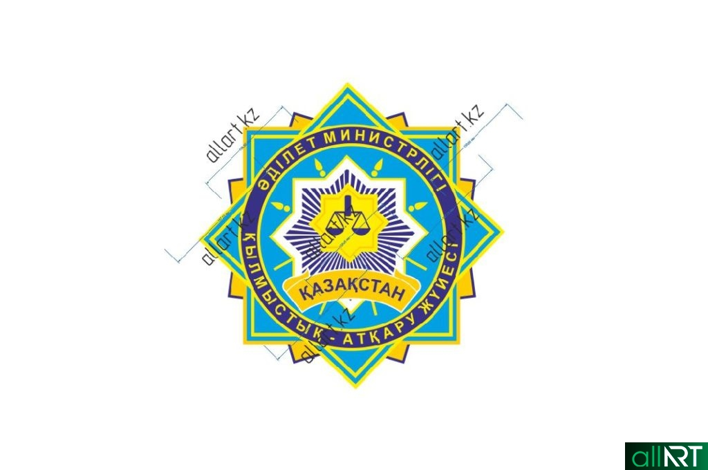 Логотип Министерство Юстиции РК в векторе [CDR]