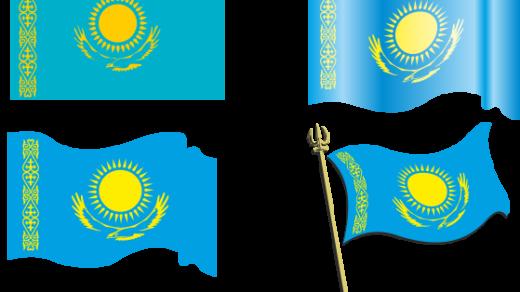 Флаги РК в векторе, флаг Казахстана [CDR]