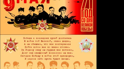 Баннер герои Казахстана в векторе [CDR]