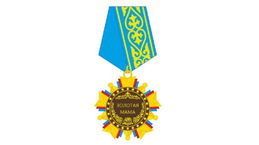 Орден медаль в векторе для Казахстана, РК [CDR]