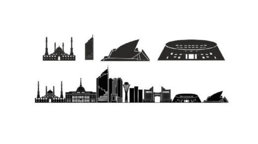Силуэт зданий Астаны достопримечательности астаны в векторе [CDR]
