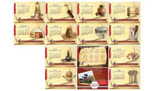 Красивый календарь с казахскими украшениями, приборы, музыкальные инструменты [CDR]