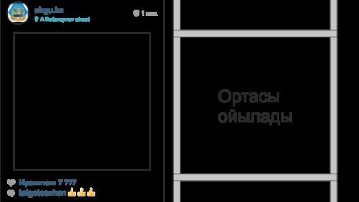 Конструкция инстаграмм instagram в векторе [CDR]