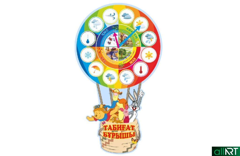 Календарь природы на казахском для детского сада РК [CDR]