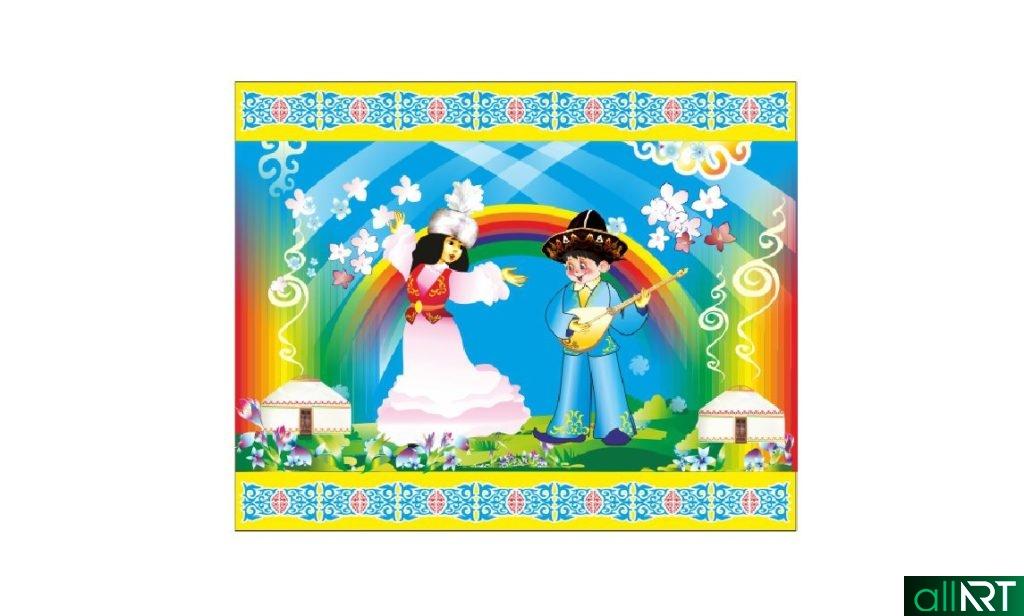 Наурыз, мальчик и девочка в национальном костюме [CDR]