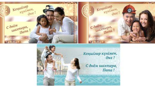 Баннер ВОВ Казахстанцы,медали, ордена, Казахстан [JPG]