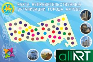 Новый логотип Актобе в векторе [CDR]