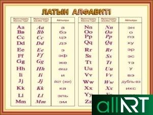 Стенды английский алфавит, информационный стенд [CDR]
