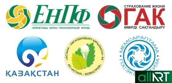 Логотипы пенсионный фонт, СМИ РК казахстана [CDR]