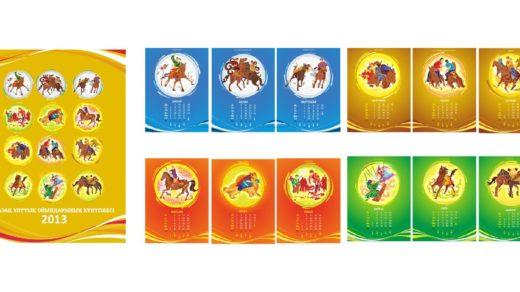 Календарь с национальными играми, национальные игры Казахстана, казахов в векторе [CDR]
