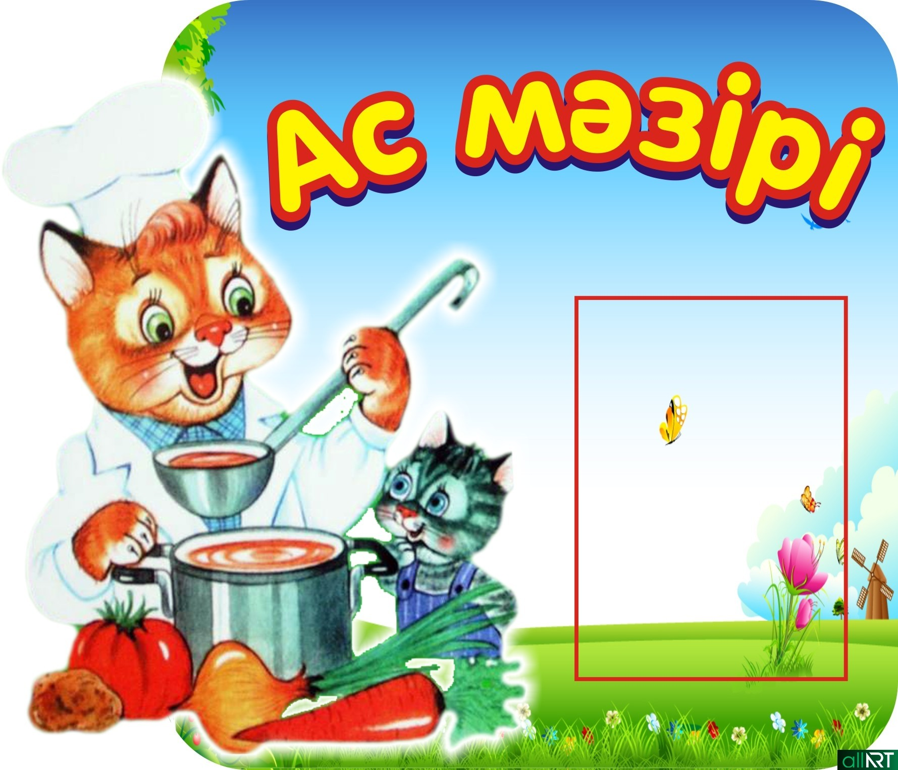 Картинки для меню в детском саду