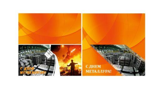 День металлургов в векторе Казахстан РК [CDR]