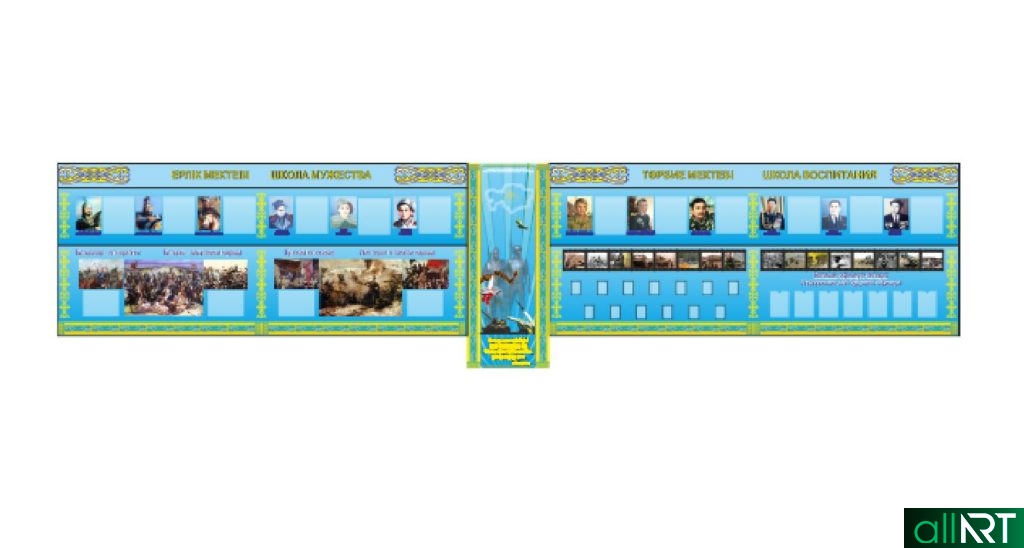 Баннер Стенд музей боевой славы Казахстана [CDR]