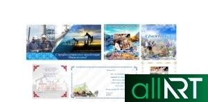 Стенд день геолога РК Казахстан PSD фотмат A1 на казахском [PSD]