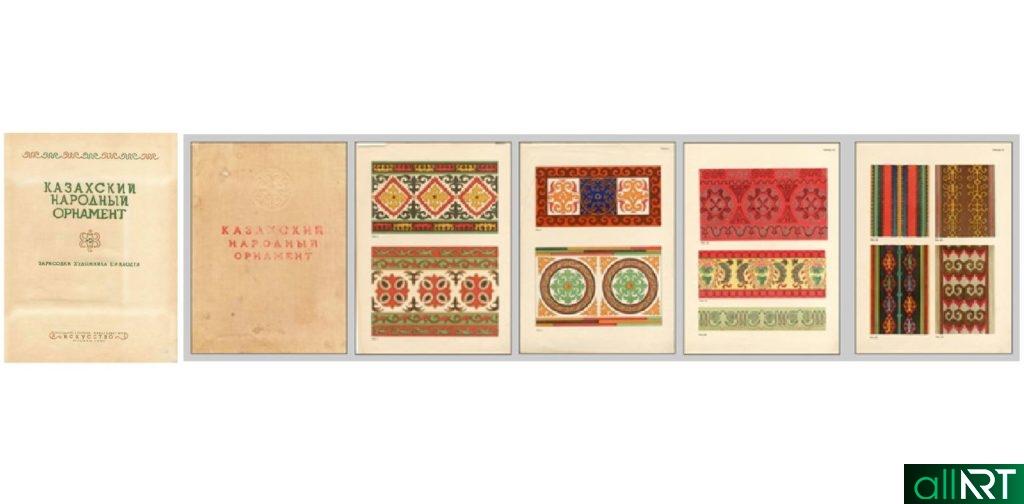 Казахский народный орнамент [PDF]
