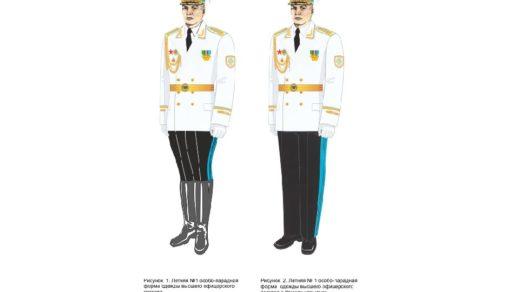 Форма одежды республиканской гвардии Казахстана [CDR]