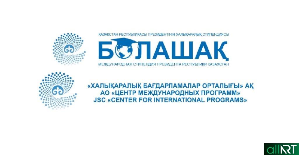 Логотип болашак в векторе [CDR]