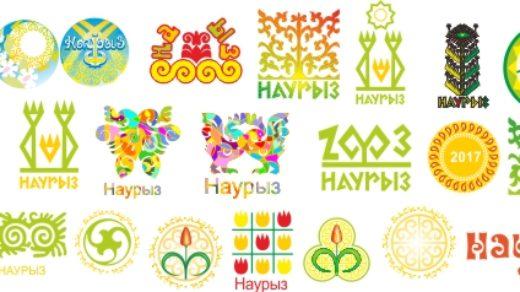 Эмблемы, логотипы, надписи на казахском Наурыз, наурыз 2017 в векторе [CDR]