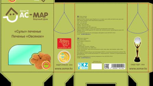 Коробка для печенья в векторе [CDR]