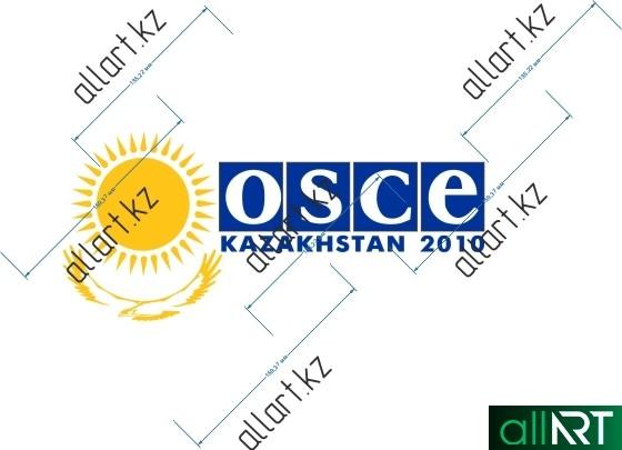 Логотип ОБСЕ Казахстан РК в векторе [CDR]