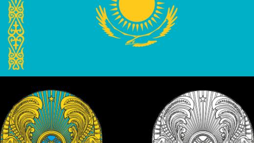 Стандарт флага РК, герба, флаг РК по госту, герб РК по госту [CDR]