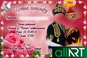 Стенд қазақ ұлттық киімдер, стенд казахская национальная одежда [CDR]