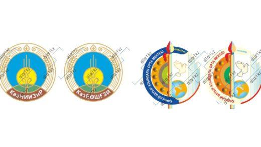 Логотип НИИЗиР , Школа Карасай в векторе [CDR]