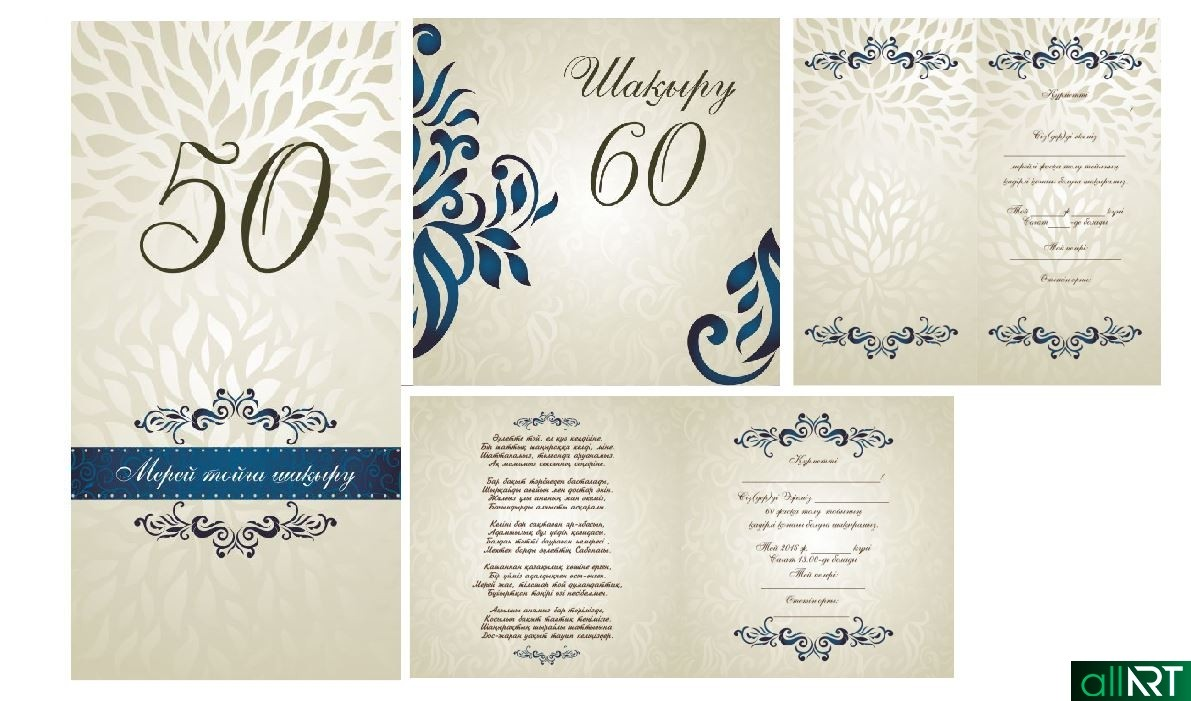 Утро, приглашения открытки 50 лет