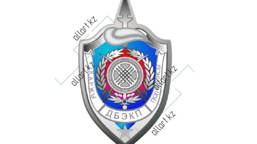 Логотип Финпол РК финансовой полиции Казахстана в векторе [CDR]
