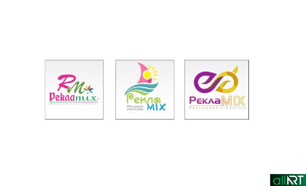 Логотипы рекламной компании [CDR]