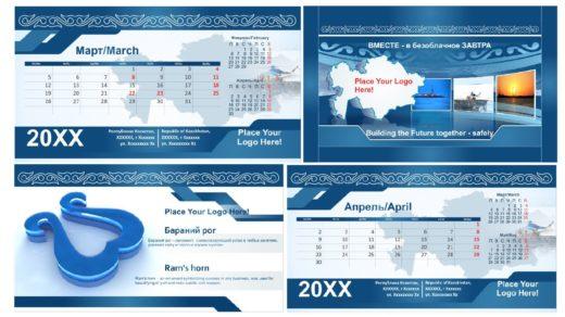 Календарь Казахстан с орнаментами в векторе для компании [CDR]
