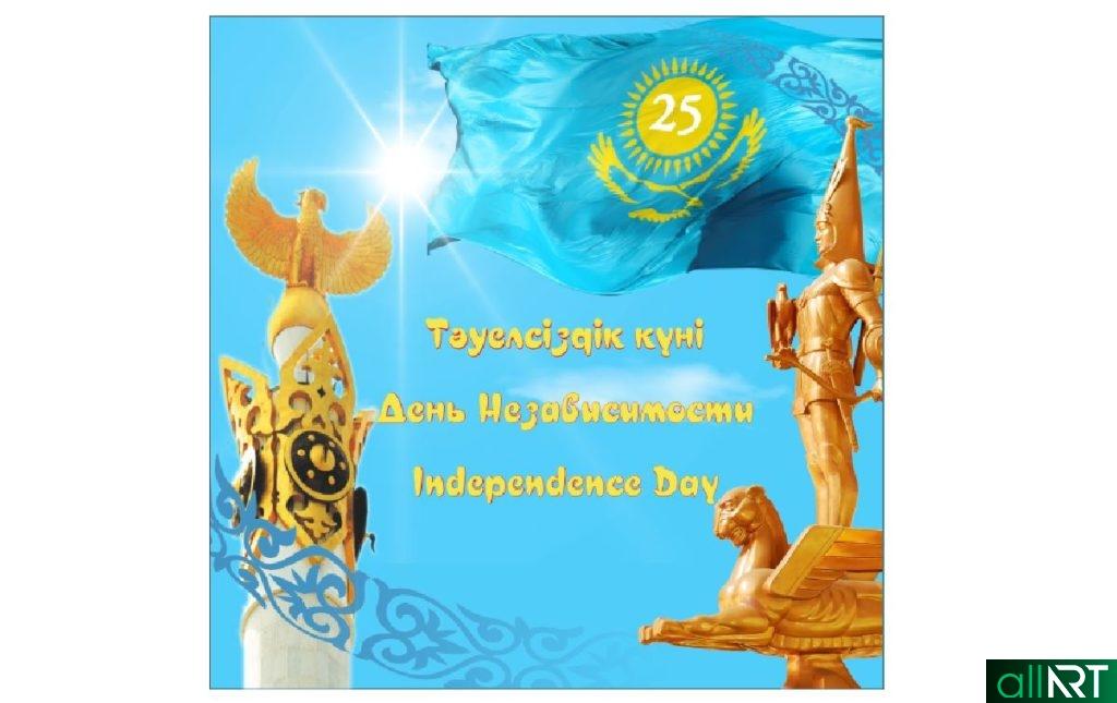 Баннер, стенд, Тәуелсіздік күні День Независимости Independence Day РК Казахстан [CDR]