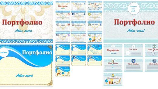 Фон для презентации с казахским орнаментом, портфолио, презентация [PPTX]