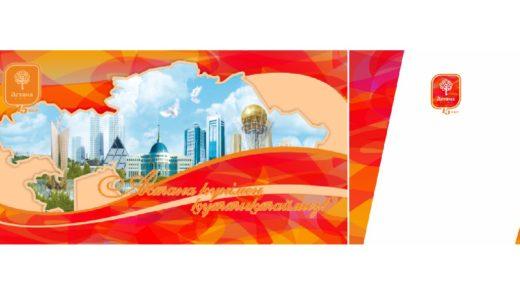 Баннер ко дню города РК Nur-Astana Нур-Астана [CDR]