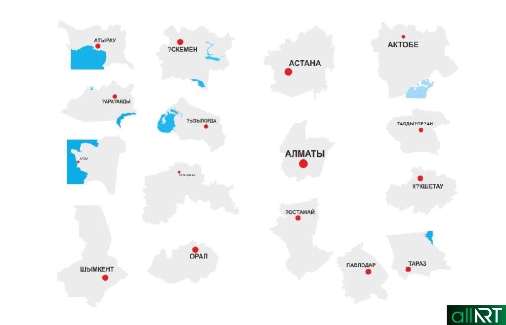 Области Казахстана вектор, Актобе, Алматы, Астана, Караганда в векторе [CDR]