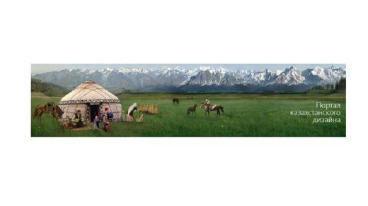 Казахский быт, шапка для казахстанского сайта РК [PSD]