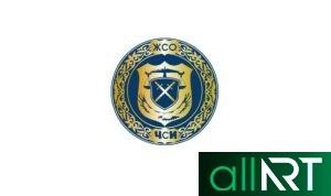 Новый логотип Уральск и западная казахстанская область [CDR]