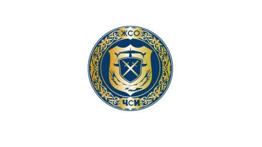 Логотип ЧСИ ЖСО в векторе [CDR]