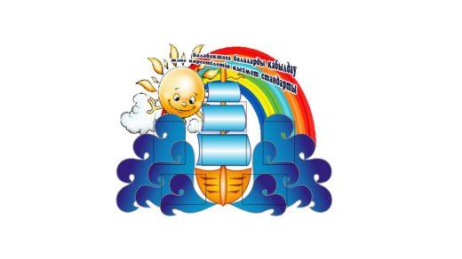 Стенд для детского сада с кораблем [CDR]
