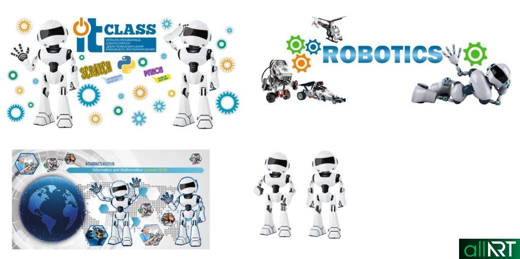 Стенд робототехника, айти класс, информатика [CDR]