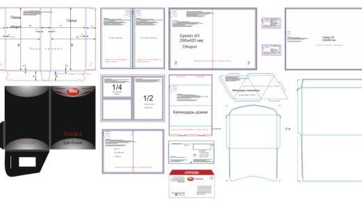 Допечатная подготовка, раскройка папка, буклет, визитки, блокнот, календарь [CDR]