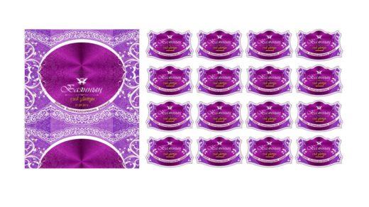 Шаблон обертка для шоколада [CDR]