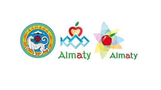 Логотип Алматы и области в векторе [CDR]
