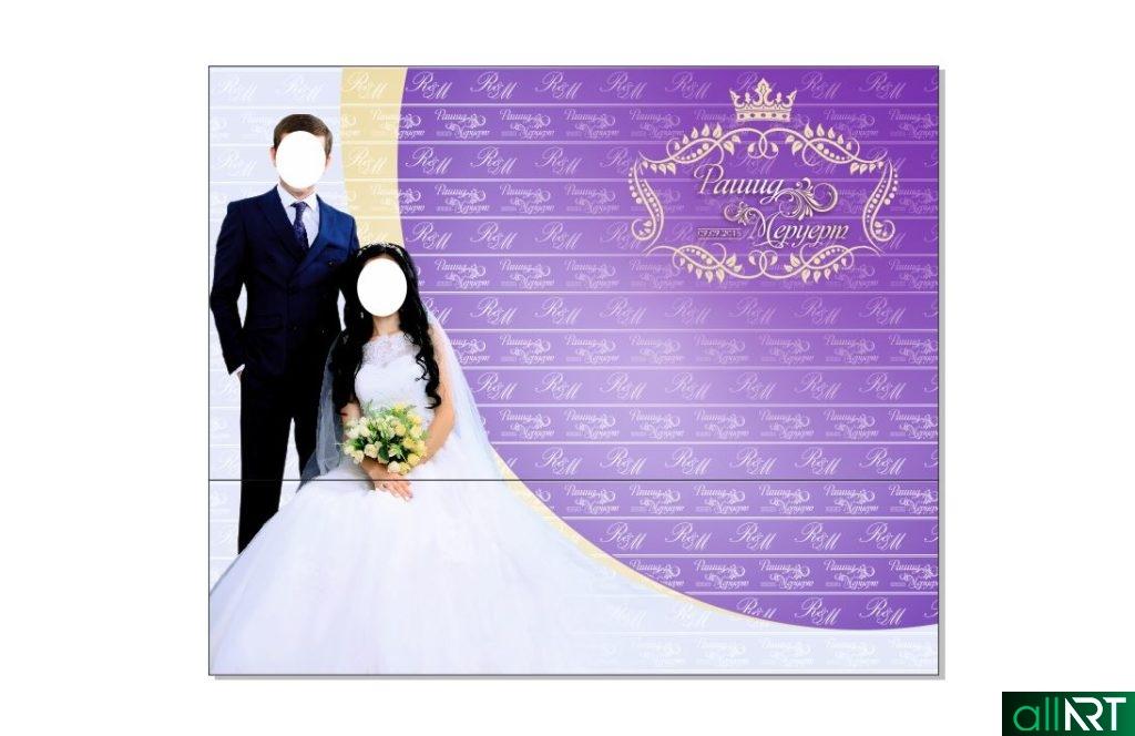 Свадебный баннер, кыз узату [CDR]